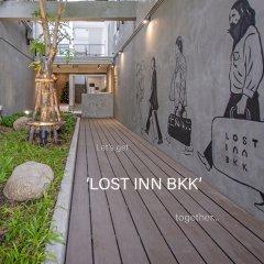 Отель Lost Inn BKK Бангкок фото 6