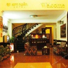 Отель Kim Ngan Нячанг интерьер отеля фото 2