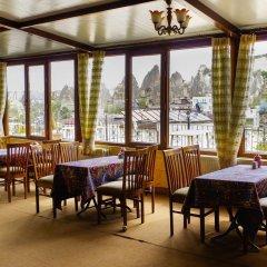 Emre's Stone House Турция, Гёреме - отзывы, цены и фото номеров - забронировать отель Emre's Stone House онлайн питание