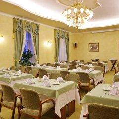 Гостиница Будапешт в Москве - забронировать гостиницу Будапешт, цены и фото номеров Москва питание фото 3