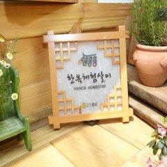 Отель Goldfish Inn Seoul Южная Корея, Сеул - отзывы, цены и фото номеров - забронировать отель Goldfish Inn Seoul онлайн интерьер отеля