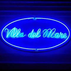 Отель Villa Del Mare Римини развлечения