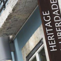 Отель Heritage Avenida Liberdade, a Lisbon Heritage Collection балкон