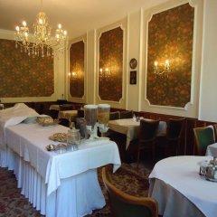 Hotel am Schloss питание фото 2