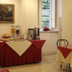 Hotel Principe Eugenio питание фото 2