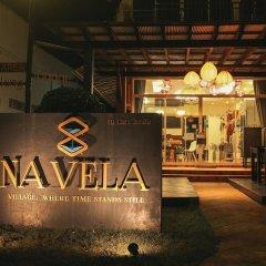 Отель Na Vela Village Ланта гостиничный бар