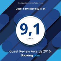 Гостиница Guest home Revolyucii 44 с домашними животными