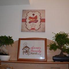 Отель Anna's Family интерьер отеля