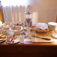 Парк Сити Отель питание фото 2
