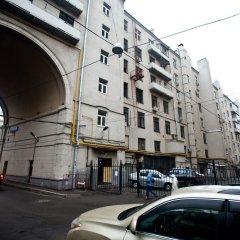 Гостиница Kvart Boutique Residence Tverskaya в Москве отзывы, цены и фото номеров - забронировать гостиницу Kvart Boutique Residence Tverskaya онлайн Москва