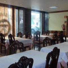 Hotel Excelsior Лиссабон питание