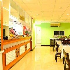 Отель Bangkok Residence Бангкок питание фото 2