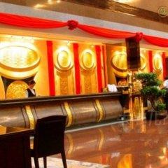 Xian Hotel питание фото 2