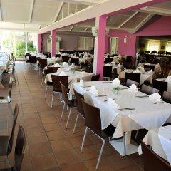 Отель Roc Cala d'en Blanes Beach Club питание