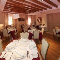 Отель Casa Consistorial Испания, Фуэнхирола - отзывы, цены и фото номеров - забронировать отель Casa Consistorial онлайн питание фото 2