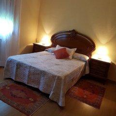 Отель La Casa de Carolina комната для гостей фото 4