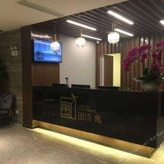 The Bauhinia Hotel Guangzhou интерьер отеля фото 3