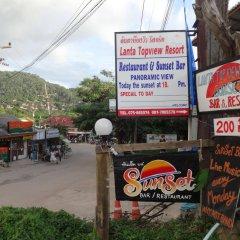 Отель Lanta Top View Resort Ланта фото 16