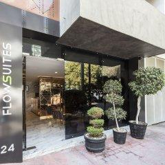 Отель Suites Batia Мексика, Мехико - отзывы, цены и фото номеров - забронировать отель Suites Batia онлайн фото 3