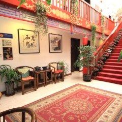 Отель N.E. Hotel Китай, Пекин - 1 отзыв об отеле, цены и фото номеров - забронировать отель N.E. Hotel онлайн помещение для мероприятий