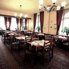 SHS Hotel Fürstenhof питание
