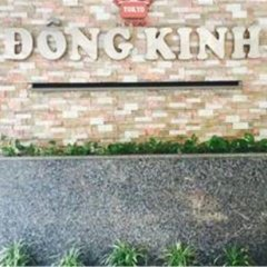 Dong Kinh A Hotel балкон