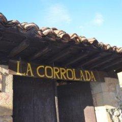Отель La Corrolada Онис