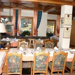 Отель Ferienhotel Fuchs питание