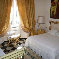 Отель Morali Palace фото 21