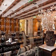 Savoy Boutique Hotel by TallinnHotels Таллин развлечения