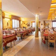 Hotel Locanda Bonardi Коллио питание фото 3