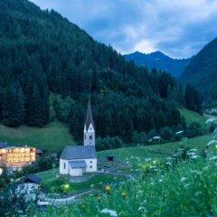 Отель Naturhotel Rainer Рачинес-Ратскингс помещение для мероприятий фото 2