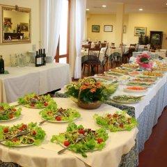 Hotel Giardino Suite&wellness Нумана питание