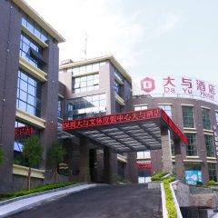 Shenzhen Dayu Hotel Шэньчжэнь городской автобус