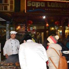 Отель Sapa Lake View Hotel Вьетнам, Шапа - отзывы, цены и фото номеров - забронировать отель Sapa Lake View Hotel онлайн развлечения