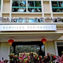 Апартаменты Orange Grove Service Apartment by ST Residences развлечения