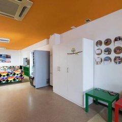 Хостел ARC House детские мероприятия фото 6