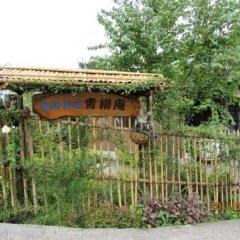 Отель Nouka Minpaku Seiryuan Япония, Минамиогуни - отзывы, цены и фото номеров - забронировать отель Nouka Minpaku Seiryuan онлайн фото 3