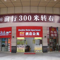 Апартаменты She & He Service Apartment - Huifeng банкомат