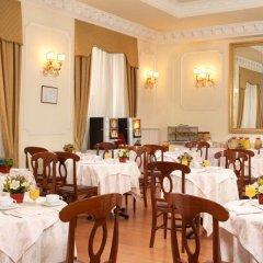 Отель Pace Helvezia фото 12