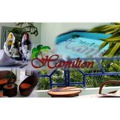 Отель Hamilton Доминикана, Бока Чика - отзывы, цены и фото номеров - забронировать отель Hamilton онлайн