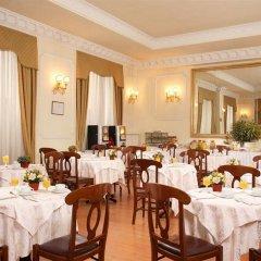 Отель Pace Helvezia питание