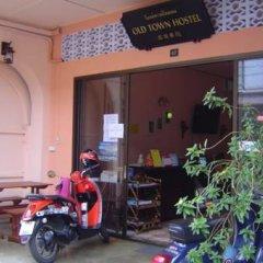 Phuket Old Town Hostel парковка