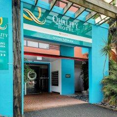 Quality Hotel Oceans Tutukaka банкомат