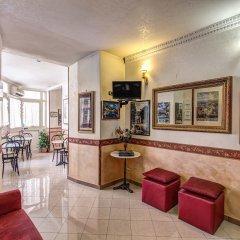 Отель Giuliana Италия, Рим - отзывы, цены и фото номеров - забронировать отель Giuliana онлайн гостиничный бар фото 2