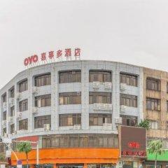 Xishiduo Fashion Hotel городской автобус