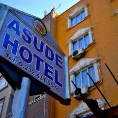 Asude Hotel Bergama Турция, Дикили - отзывы, цены и фото номеров - забронировать отель Asude Hotel Bergama онлайн фото 2
