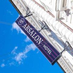 Отель Absalon Hotel Дания, Копенгаген - 1 отзыв об отеле, цены и фото номеров - забронировать отель Absalon Hotel онлайн городской автобус