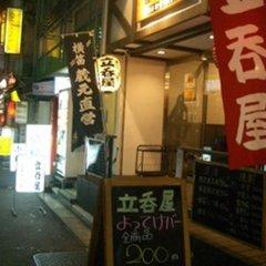 Hostel Komatsu Ueno Station Токио гостиничный бар