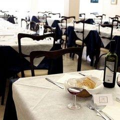 Отель CIRENE Римини помещение для мероприятий